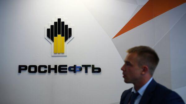 Стенд компании Роснефть на площадке Восточного экономического форума во Владивостоке. 6 сентября 2017