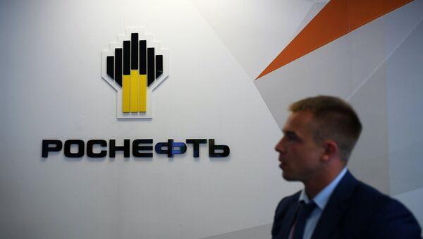 Стенд компании Роснефть. 6 сентября 2017