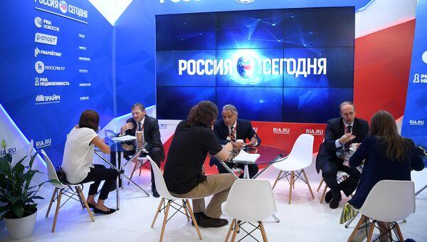 Стенд Международного мультимедийного пресс-центра МИА Россия сегодня на площадке Восточного экономического форума во Владивостоке