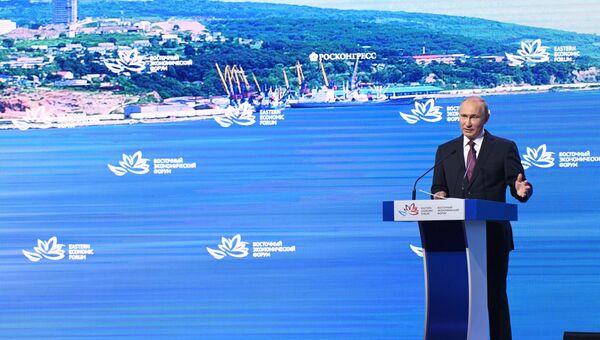 Рабочая поездка президента РФ В. Путина в Приморский край