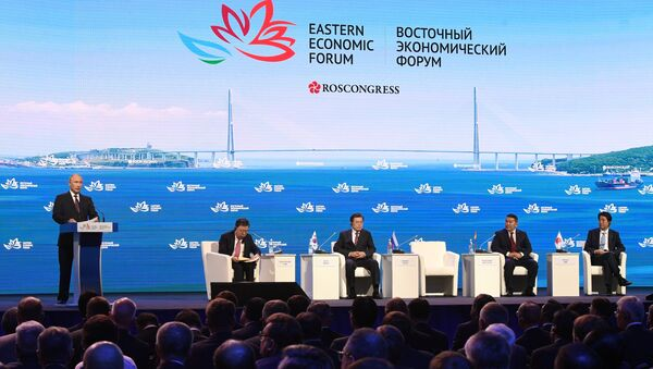 Президент РФ Владимир Путин выступает на пленарном заседании III Восточного экономического форума. 7 сентября 2017