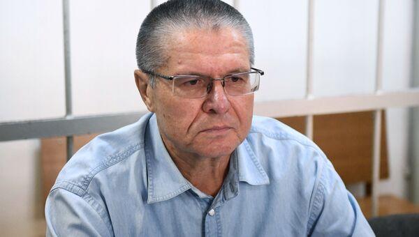 Экс-министр экономического развития Алексей Улюкаев на заседании Замоскворецкого суда. 7 сентября 2017