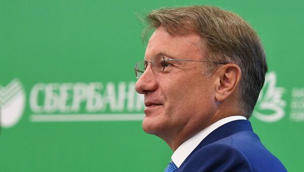Председатель правления Сбербанка России Герман Греф на Восточном экономическом форуме. 7 сентября 2017