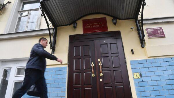 Здание Басманного суда города Москвы, где рассматривается ходатайство следствия об арест ивантеевского стрелка
