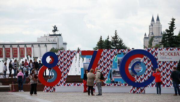 Во время празднования Дня города на Поклонной горе в Москве