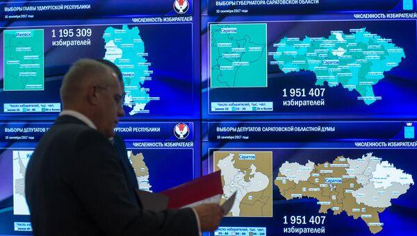 В информационном центре Центральной избирательной комиссии в единый день голосования. 10 сентября 2017