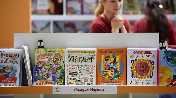 Посетительница на 30-й Московской международной книжной выставке-ярмарке в Москве