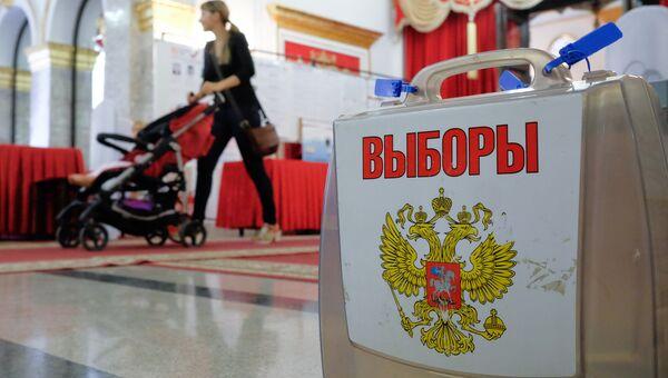 Переносная урна для голосования на дому на избирательном участке во время единого дня голосования. 10 сентября 2017