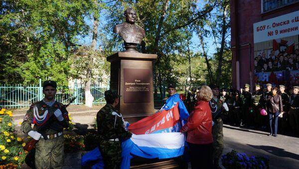 Бюст Маршала Советского Союза Язова Язова Д.Т. открыли в Омске. 11 сентября 2017