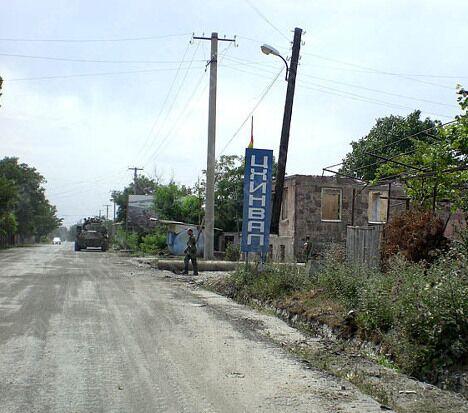 В Цхинвали