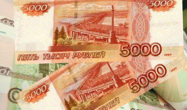 Набсовет Фонда ЖКХ существенно сокращает выплаты членам правления