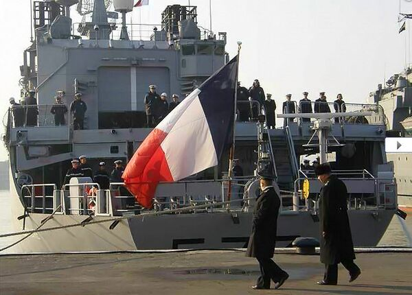 Фрегат Вандемьер ВМС Франции