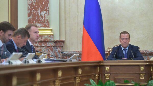 Председатель правительства РФ Дмитрий Медведев проводит заседание правительства РФ. 13 сентября 2017