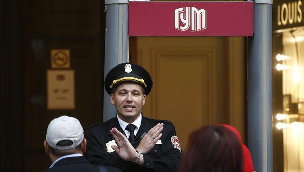 Охранник на входе в ГУМ после сообщения о минировании