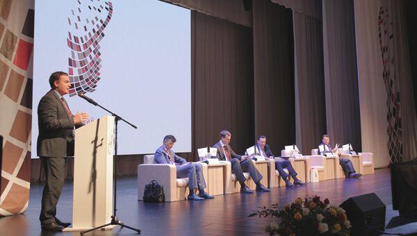 Всероссийский форум центров государственных и муниципальных услуг – 2017
