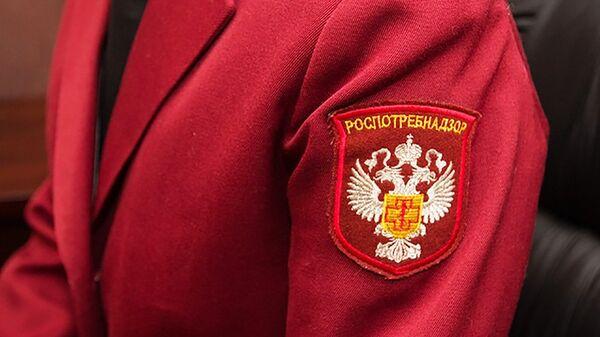 Форменная одежда сотрудника Роспотребнадзора