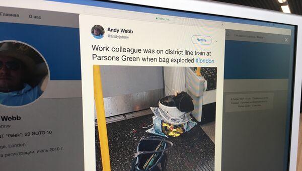 Фото горящего пакета в лондонском метро, опубликованное на странице пользователя Andy Webb в социальной сети Twitter, на экране монитора