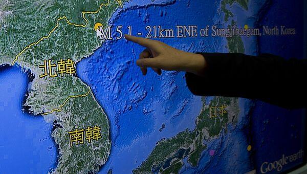 Проверка водородной бомбы малой мощности в КНДР. 6 января 2016