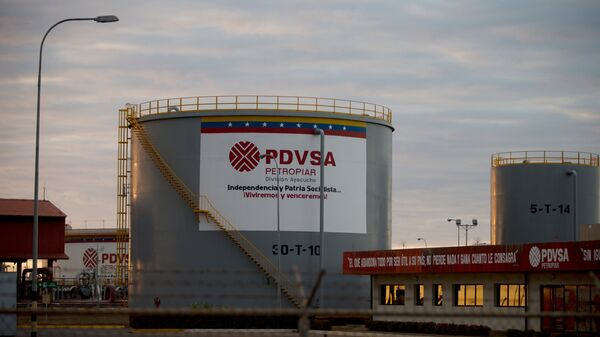 Нефтехранилище компании Petroleos de Venezuela