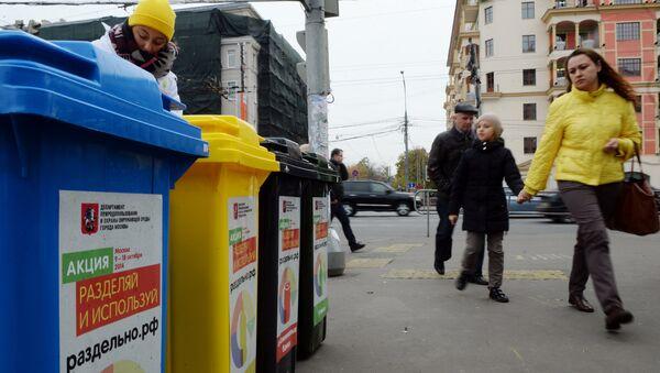 Раздельный сбор мусора. Архивное фото