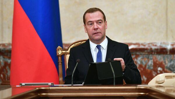 Премьер-министр РФ Дмитрий Медведев провел заседание правительства РФ. 18 сентября 2017