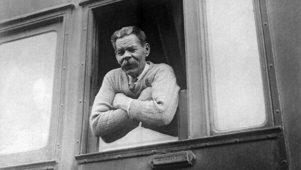 Возвращение Горького из Италии в СССР. 28 мая 1928 года.