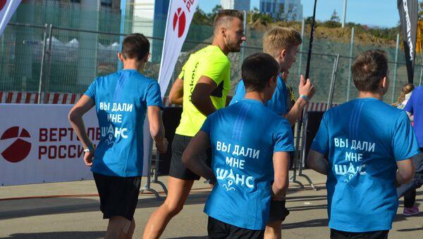 Благобегунов приглашают на Московский марафон