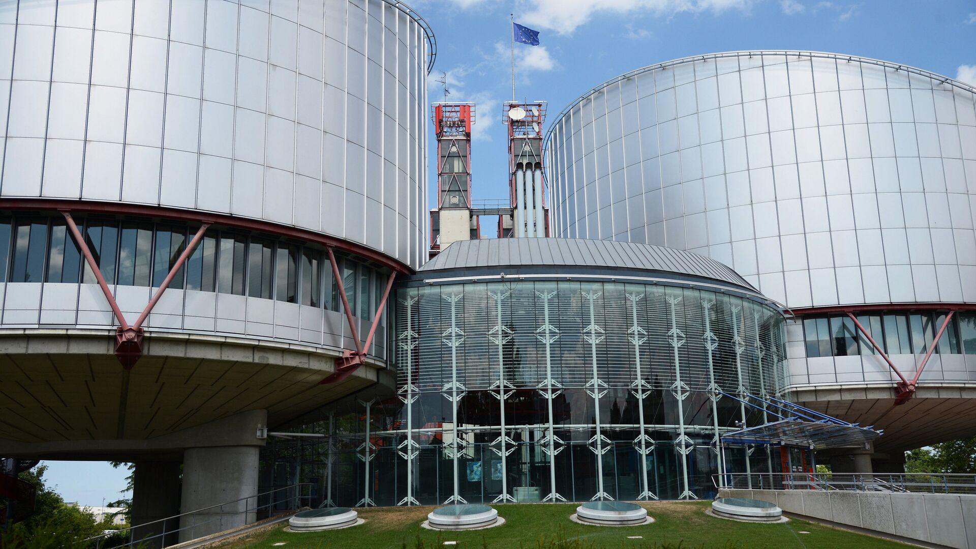 Здание Европейского суда по правам человека - РИА Новости, 1920, 22.07.2021