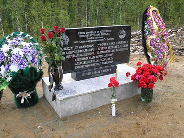 Памятный обелиск установлен на Ямале на месте катастрофы вертолета Ми-8