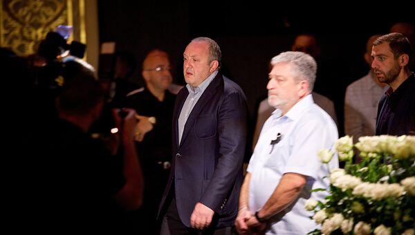 Президент Грузии Георгий Маргвелашвили на церемонии прощания с оперным певцом Зурабом Соткилавой