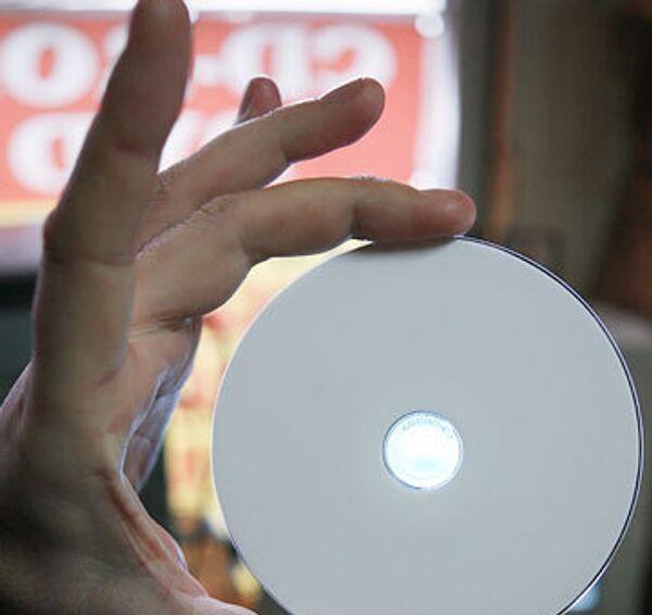 Компьютерный диск. Архив