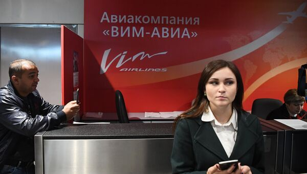 Стойка авиакомпании ВИМ-Авиа в аэропорту Домодедово. Архивное фото