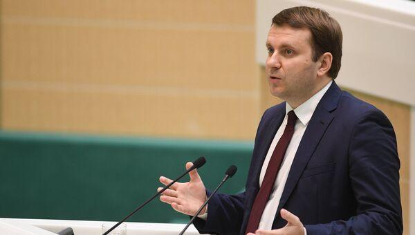 Максим Орешкин. Архивное фото