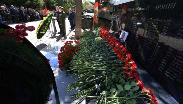 Траурный митинг по погибшему в Сирии генерал-лейтенанту Валерию Асапову. 27 сентября 2017
