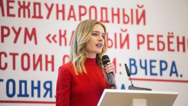 Форум Каждый ребенок достоин семьи будет проходить в Москве 2–5 октября