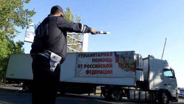 Машины 69-го конвоя МЧС России с гуманитарной помощью для жителей Донбасса в Донецке. 28 сентября 2017