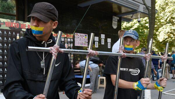 Участники акции протеста у здания Генеральной прокуратуры Украины в Киеве