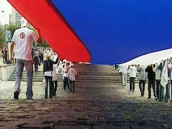 Белый, синий, красный: Россия отмечает день флага
