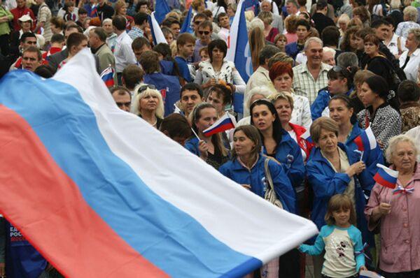 На мероприятии в День Государственного флага Российской Федерации. Архивное фото