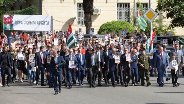 Участники акции Бессмертный полк в рамках торжественных мероприятий, посвященных празднованию Дня независимости республики Абхазии, в Сухуме. 30 сентября 2017