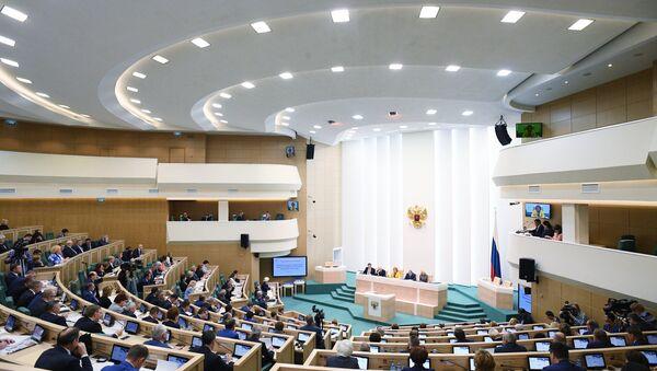 Парламентские слушания в Совете Федерации. Архивное фото