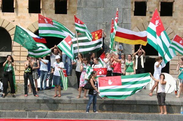 Сход абхазского народа в Сухуми