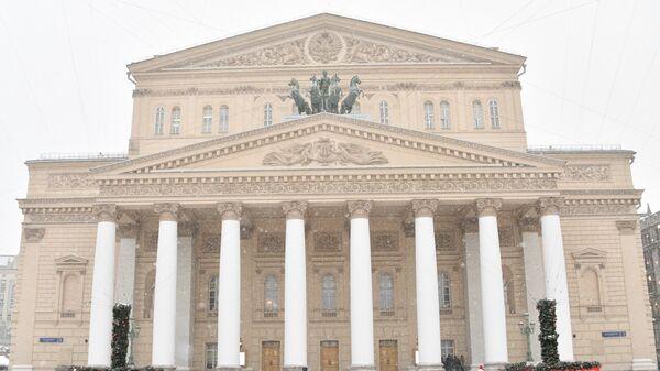 Большой театр России
