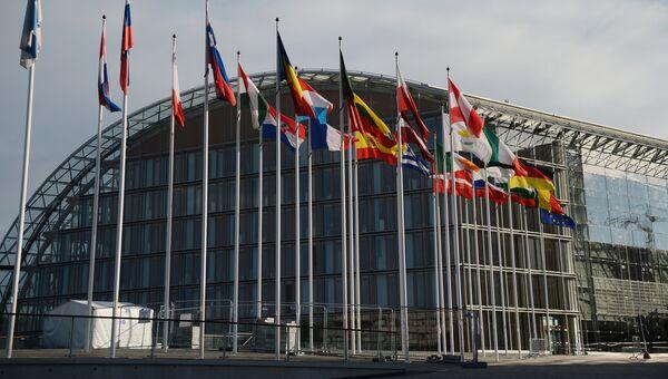 Здание Европейского банка реконструкции и развития в Люксембурге. Архивное фото