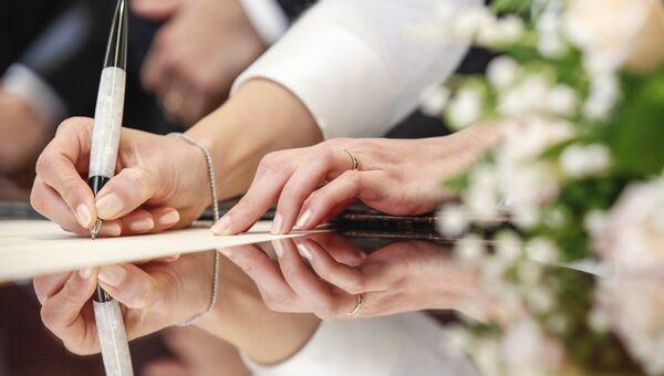 Церемония регистрации брака в ЗАГС