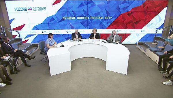 Лучшие школы России-2017
