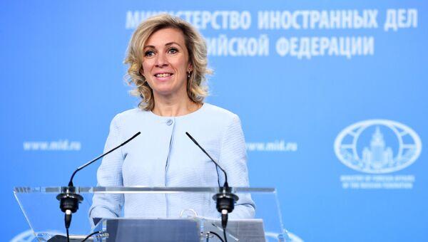 Официальный представитель министерства иностранных дел России Мария Захарова во время брифинга в Москве. 4 октября 2017