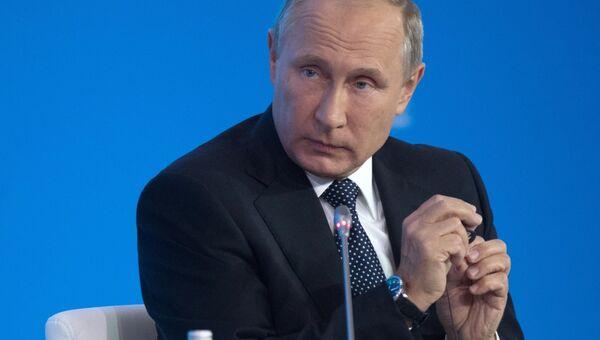 Владимир Путин на форуме Российская энергетическая неделя. 4 октября 2017