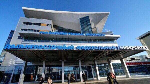 Арктический кампус ДВФУ может появиться на Северо-Восточной научной станции