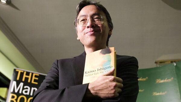 Британский писатель японского происхождения Кадзуо Исигуро. Архивное фото
